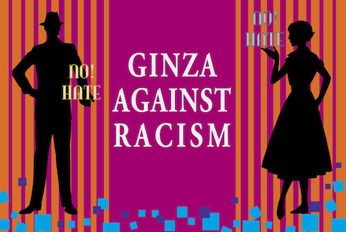 Ginza Against Racism